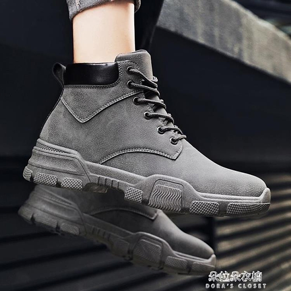 新款秋季馬丁靴男短靴高筒英倫工裝靴子休閒鞋子男鞋軍靴潮鞋運動鞋 朵拉朵