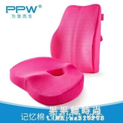 椅子靠背墊座椅靠墊護腰辦公室腰椎靠枕汽車腰墊孕婦腰枕腰靠辦工