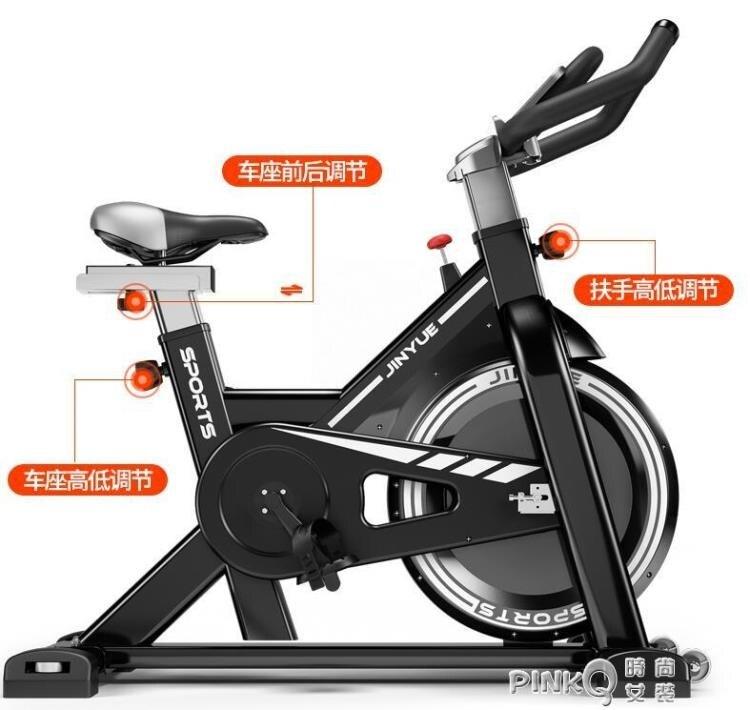 動感單車跑步健身器材家用室內健身車房女鍛煉腳踏運動自行車CY 【快速出貨】
