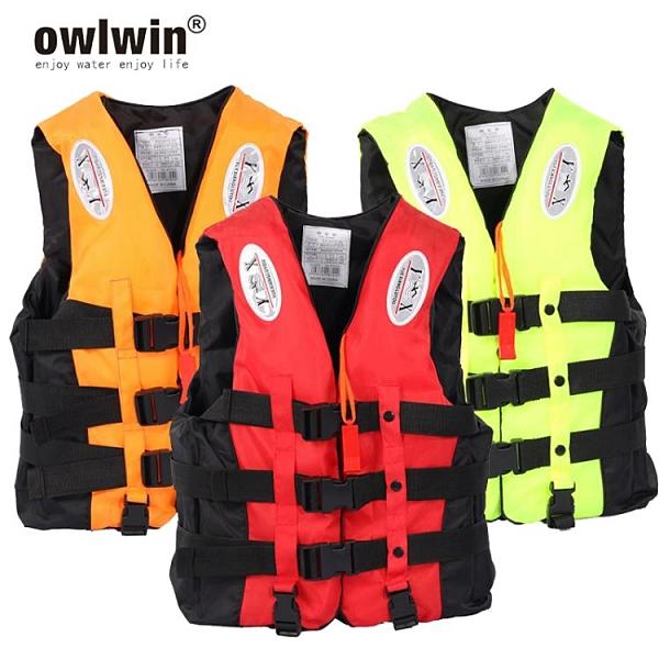 救生衣 兒童成人救生衣磯釣魚 便攜專業垂釣船用浮力衣救援 大浮力游泳 霓裳細軟