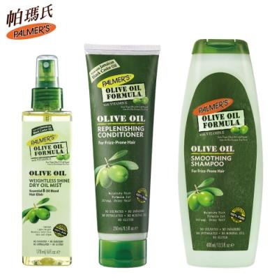 Palmers帕瑪氏 天然橄欖脂菁華髮根強健洗潤髮健髮油三入組