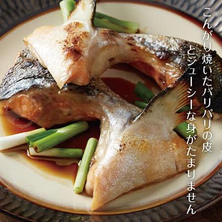 勝崎生鮮 急凍鮭魚下巴4包組 (500公克±10%/1包)