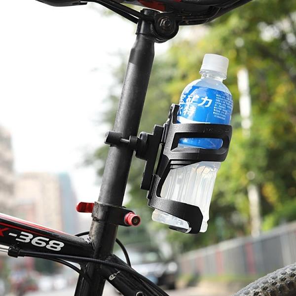 自行車騎行水杯架死飛山地車水壺架杯架單車配件【小檸檬3C】