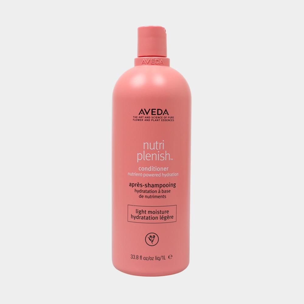 AVEDA  蘊活光萃潤髮乳 250ml|1000ml