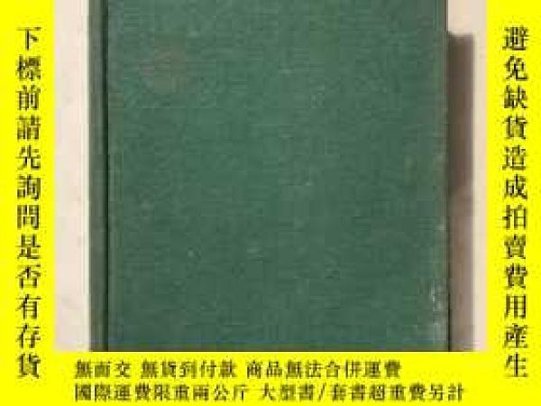 二手書博民逛書店THE罕見WORLD A GENERAL GEOGAPHY 布面精裝Y163994 出版1938