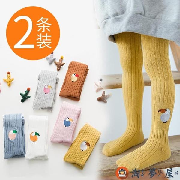 女童打底褲春秋薄款純棉兒童連褲襪寶寶連體襪【淘夢屋】