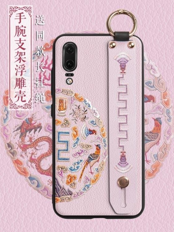 華為手機殼 華為p30手機殼 mate30中國風mate30pro個性mate20掛繩20x新款p20pro創意p20硅膠包p30pro 新年特惠