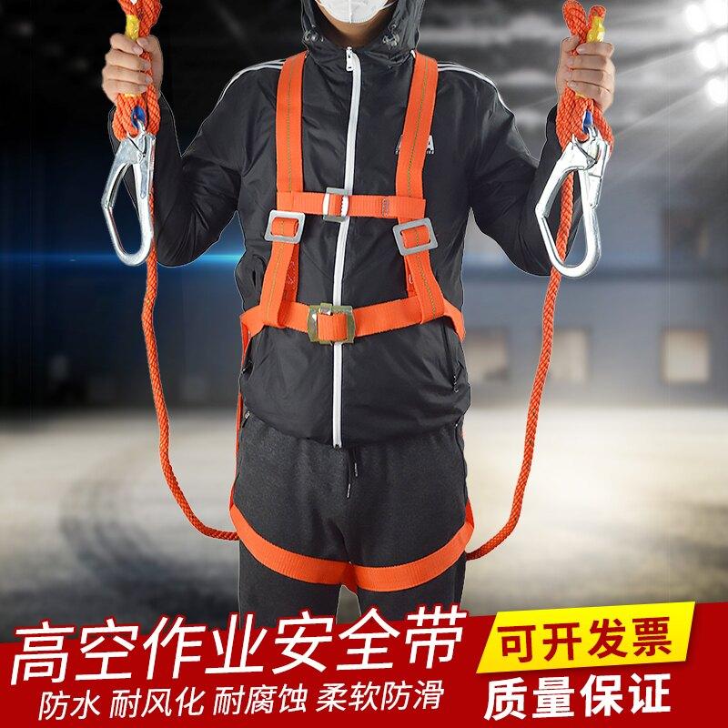 安全帶高空作業戶外建筑電工耐磨空調安裝五
