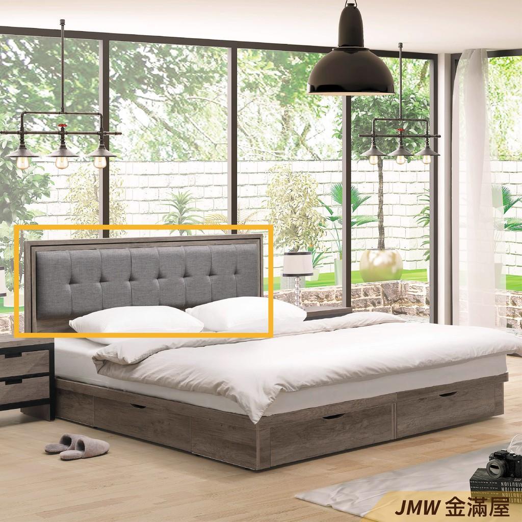 標準單人3.5尺 床頭片 床頭櫃 單人床片 貓抓皮 亞麻布 貓抓布【金滿屋】J31-01