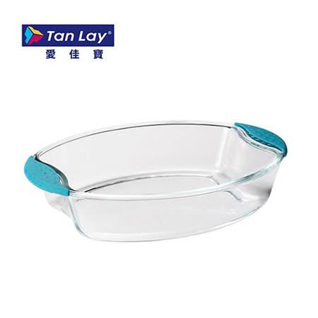 愛佳寶 耐熱玻璃烤盤1.3L AKB-V1300B