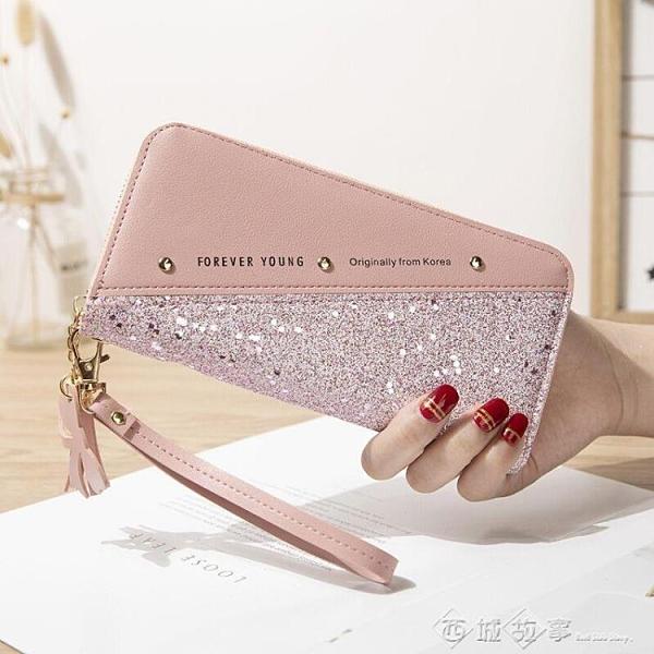 錢包 錢包女長款2020新款拉鏈大容量錢夾韓版時尚大氣手拿包軟皮手機包 西城