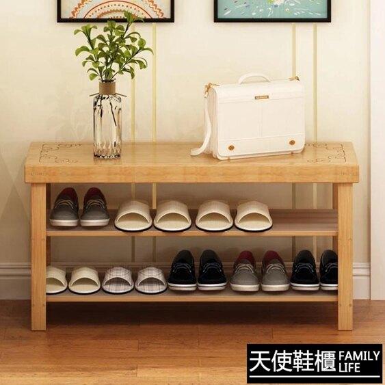 鞋架簡易家用鞋櫃經濟型省空間換鞋凳防塵多層門口實木可坐小鞋架 全館牛轉錢坤 新品開好運