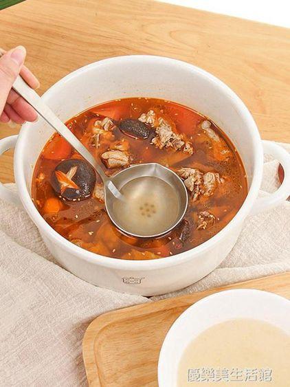 家用304不銹鋼濾油勺喝湯撇油勺廚房油湯分離勺子吃火鍋過油撈勺