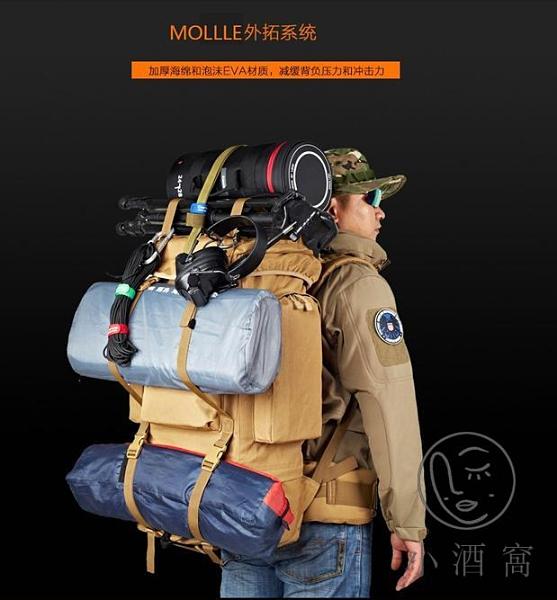 大容量戰術戶外登山包雙肩旅行後背包旅游男女【小酒窩服飾】