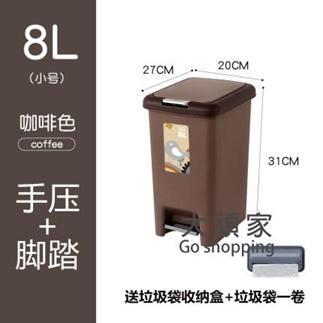 家用垃圾桶 手按腳踏垃圾桶帶蓋分類腳踩辦公室衛生間廁所客廳廚房家用拉圾筒