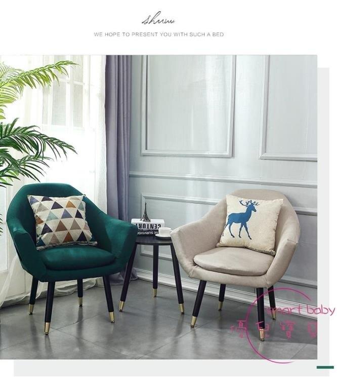 「樂天優選」單人沙發 北歐簡約懶人沙發單人陽台臥室休閒沙發椅子女孩小戶型可拆洗
