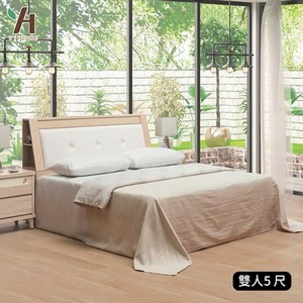 【伊本家居】原切收納床組兩件 雙人5尺(床頭箱+床底)單一規格