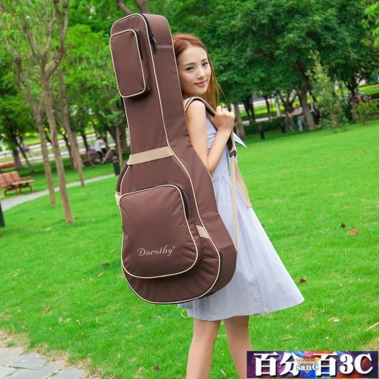 【快速出貨】加厚雙肩吉他包38 39 40 41寸民謠古典木吉它背包吉他琴盒新款 七色堇 七色堇 新年春節  送禮