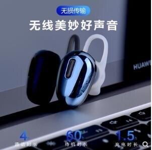 D11無線耳機立體聲蘋果安卓智慧機通用迷你便攜聽歌通話藍芽