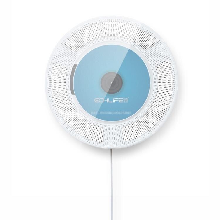 【快速出貨】CD機 壁掛式播放器家用DVD影碟機高清cd學習機藍芽cd播放機 -   七色堇 元旦 交換禮物