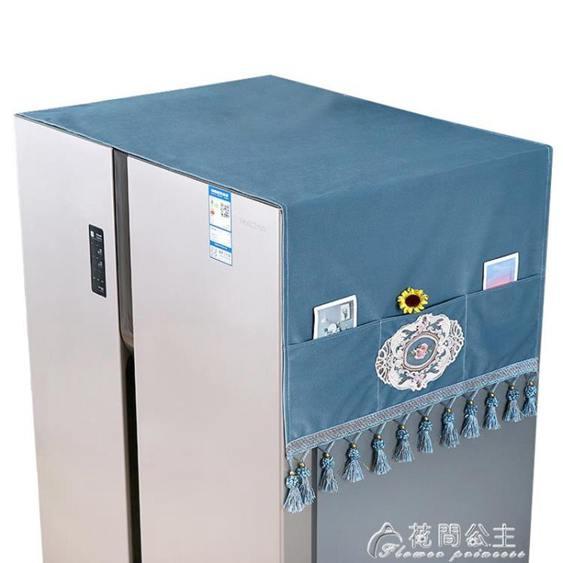 冰箱布蓋-冰箱防塵罩蓋巾單頂防灰塵遮蓋簾套罩墊海爾雙開門冰箱罩防油蓋布