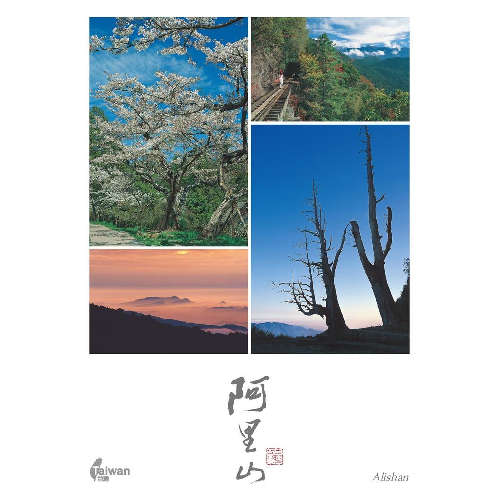 明信片 單張4宮格 台灣組合影像系列