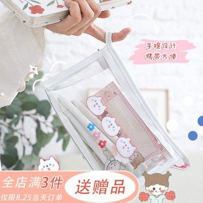 糘仿透明大容量ins潮鉛筆袋 少女簡約日系初中高中生小學生可愛文具盒囧囧