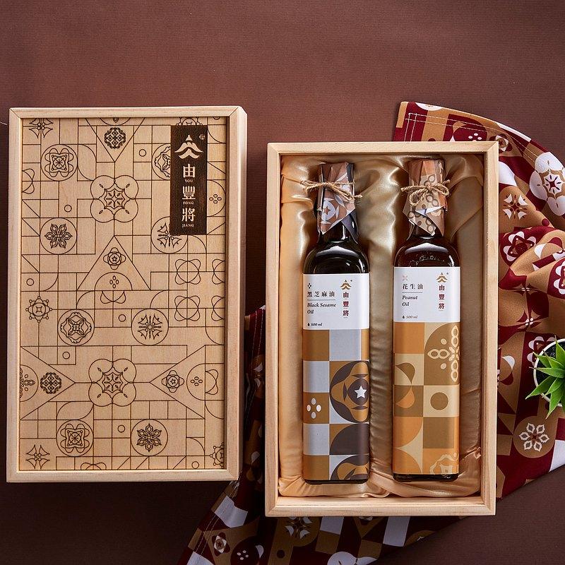 【由豐將】沐光禮盒 花生油+黑芝麻油(內容物可更換)