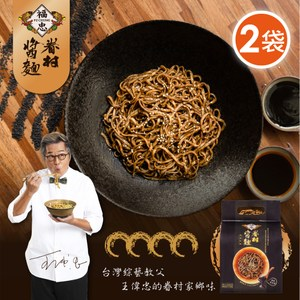 福忠字號 眷村醬麵-黑香炸麻x2袋(4包/袋)