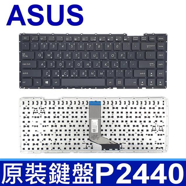 ASUS 華碩 P2440 繁體中文 筆電 鍵盤 P453 P453M P453MA P453S P453SA P2440UF P2440UQ