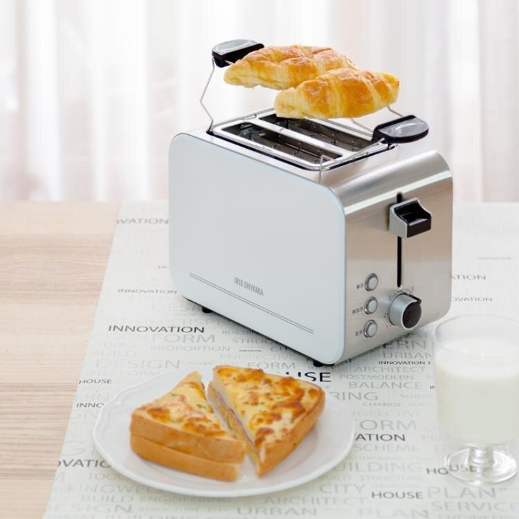 烤麵包機 IRIS烤面包機雙面家用辦公用早餐機多士爐吐司機