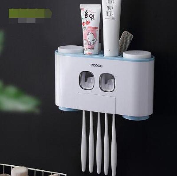 自動擠牙膏器吸壁式家用