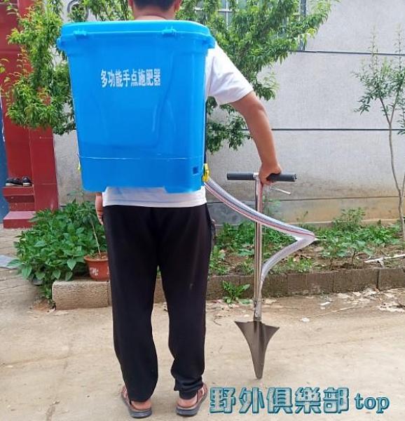 果樹施肥神器 農用果樹施肥神器背負式多功能果園硬地追肥機根部入土地下施肥器 快速出貨