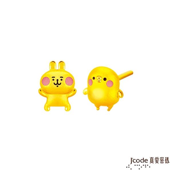 J'code真愛密碼金飾 卡娜赫拉的小動物-樂活P助和粉紅兔兔黃金耳環