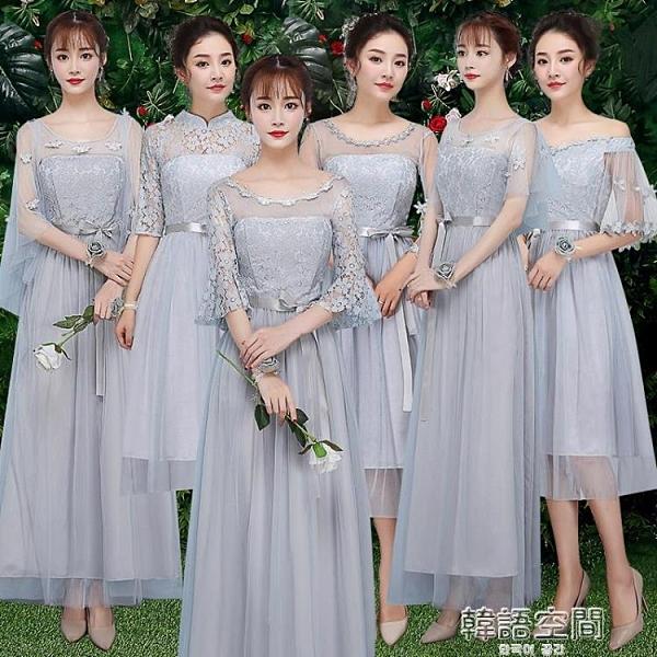 伴娘禮服女2020新款仙氣質顯瘦伴娘姐妹團閨蜜中長款平時可穿簡單 韓語空間