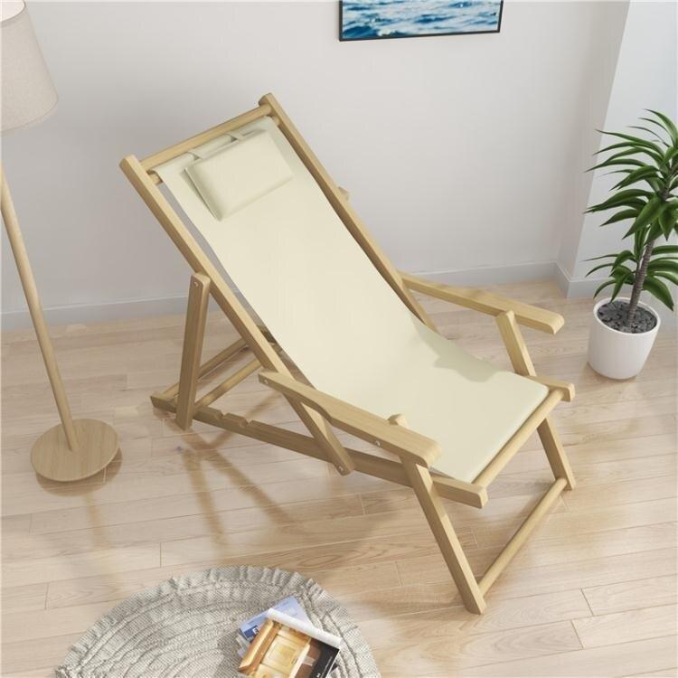 實木沙灘椅摺疊帆布躺椅戶外便攜扶手摺疊椅午休休閒陽臺椅子SUPER SALE樂天雙12購物節