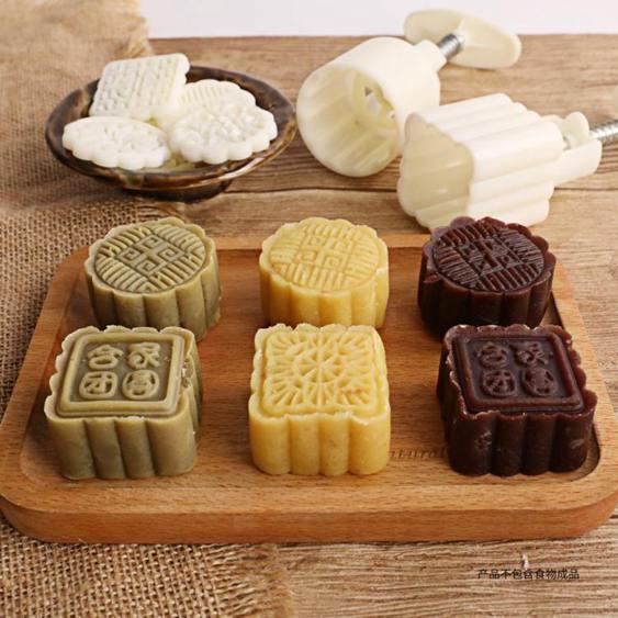 廣式月餅模具手壓式家用 做綠豆糕冰皮月餅50g100克烘焙糕點模具