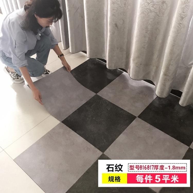 地板貼 5㎡pvc地板磚貼紙防水耐磨自粘塑膠地板革仿瓷磚水泥地貼翻新改造