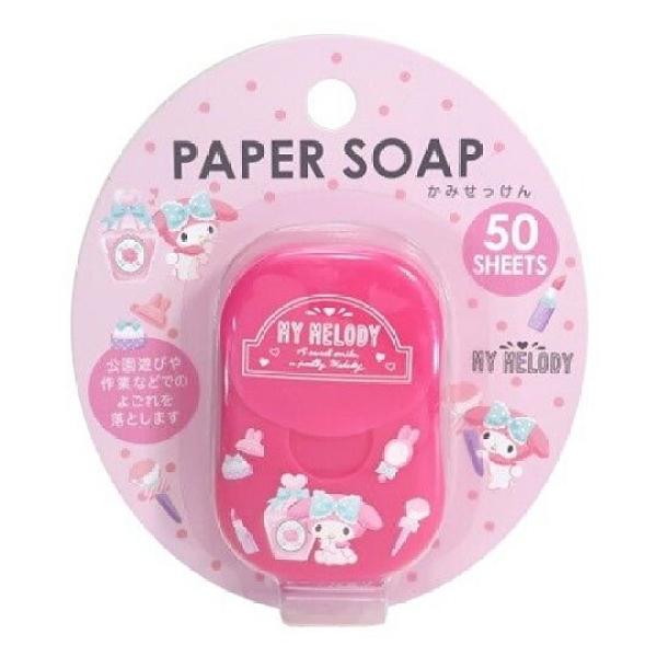 小禮堂 美樂蒂 攜帶型盒裝紙肥皂 紙香皂 皂紙 蜜桃香 (50入 粉 香水) 4525636-28609