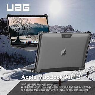 UAG Macbook Air 13吋耐衝擊全透保護殻-透明 軍規防摔保護殼