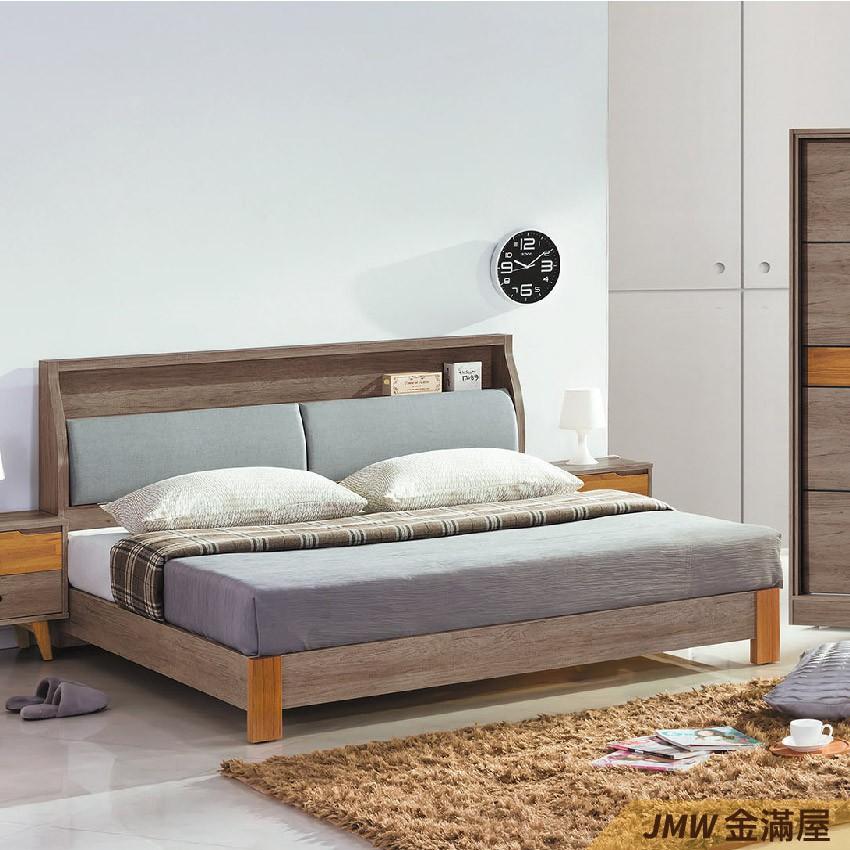 標準雙人5尺 床底 單人床架 高腳床組 黑白色加大 臥房床組【金滿屋】D26-655