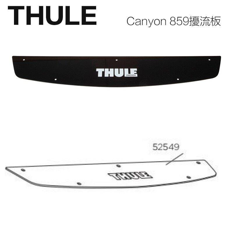【eYe攝影】現貨 都樂 THULE Canyon 859 零件 52549 擾流板 導流片