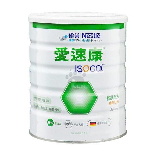 雀巢 愛速康 營養均衡粉狀配方 香草口味 800g/罐