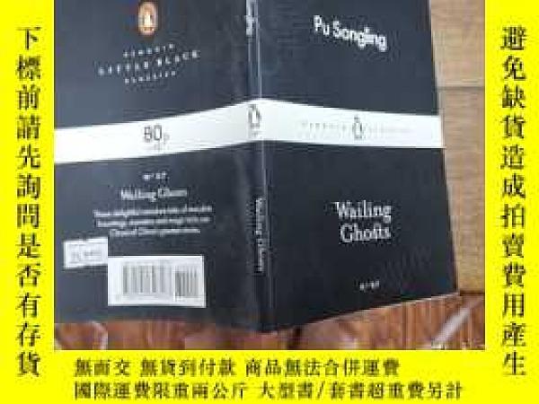 二手書博民逛書店wailing罕見ghostY271632 pu songlin