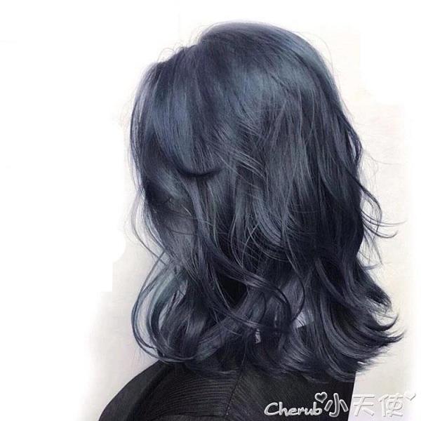染髮劑藍黑色染髮劑2021新款流行色自己在家染髮膏黑茶色泡泡沫純女植物 小天使 99免運