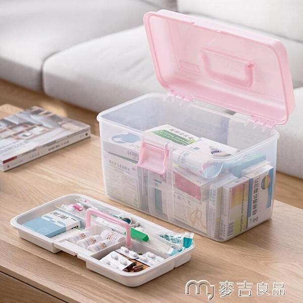 藥箱茶花藥箱家用家庭裝收納盒塑料雙層幼兒園兒童寶寶嬰兒小藥箱 快速出貨