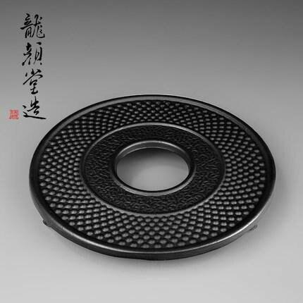 【紅芳庭】鐵壺墊 鑄鐵 / 隔熱墊 鑄鐵壺墊 壺拖 黑點 鑄鐵壺 鐵壺 茶具 茶配件