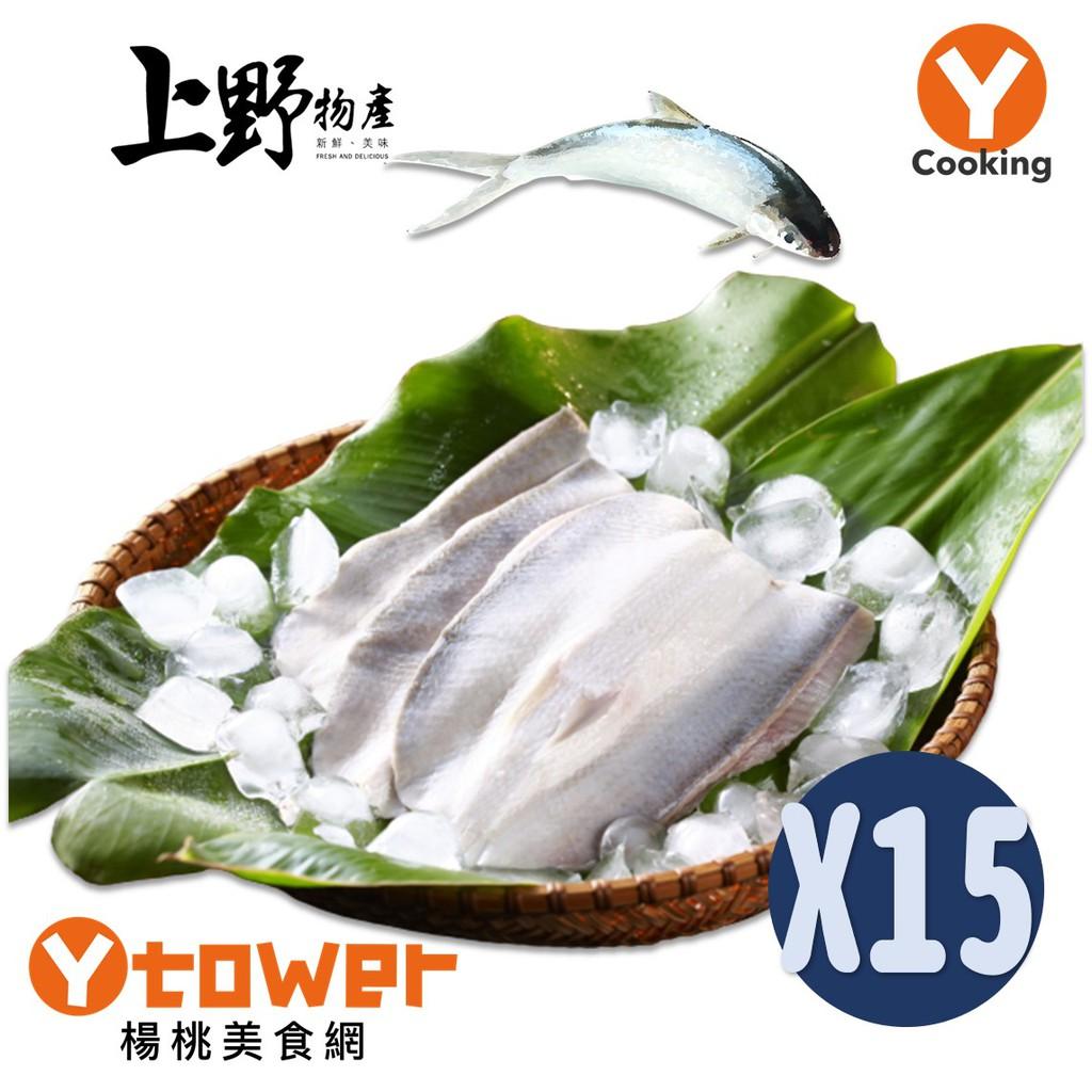 【上野物產】台南老饕級無刺虱目魚肚(140g±10%/片) 15片/組【楊桃美食網】