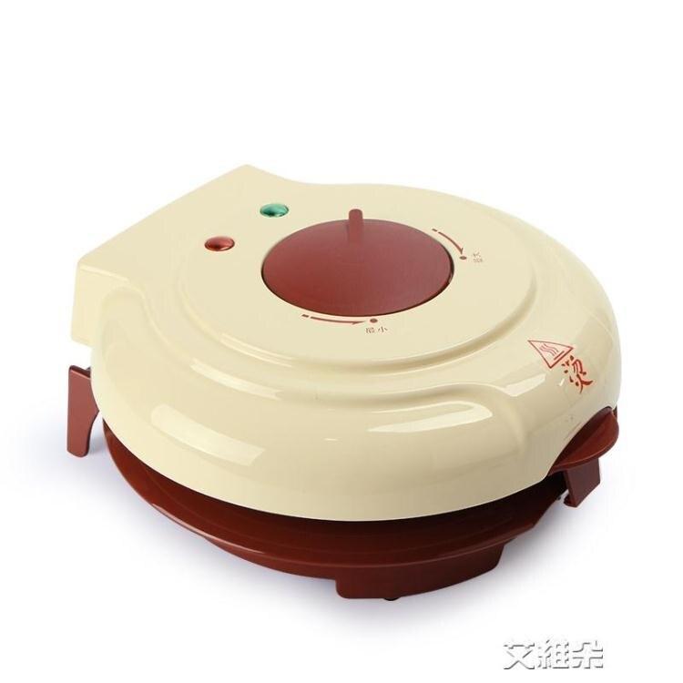 脆皮機蛋捲機安全恒溫電餅鐺蛋捲模冰淇淋皮 交換禮物 雙12購物節