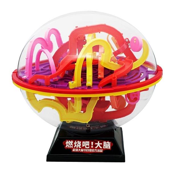 3d立體迷宮球兒童魔幻走珠智力球 cf